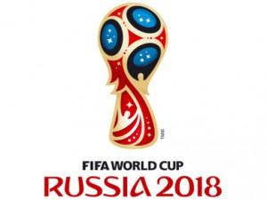 официальная эмблема чемпионата мира по футболу 2018