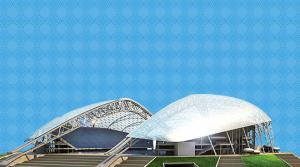 Олимпийский стадион «Фишт» Сочи