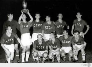 Историческая победа сборной Советского Союза Чемпионат Европы 1960