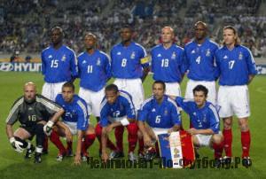 Сборная Франции на ЧМ-2002