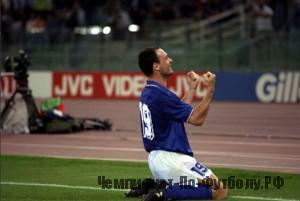 30 Jun 1990:   Salvatore Schillaci of Italy celebrates as he scores a goal during the World Cup Quarter Final match against the Republic of Ireland in Rome. Italy won the match 1-0. Mandatory Credit: Billly  Stickland/Allsport