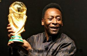 Brazilian football star Pele displays the FIFA World Cup during its presentation in Rio de Janeiro, Brazil on February 6, 2010. The cup is being exhibited in numerous countries while on a tour before reaching South Africa for the FIFA World Cup tournament that will be held next June. AFP PHOTO/GABRIEL LOPES