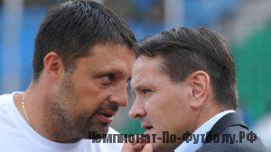 черевченко и аленичев