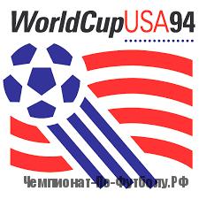 ЧМ-1994